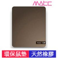 MATC 麥智 環保霓彩滑鼠墊 E系列 棕色