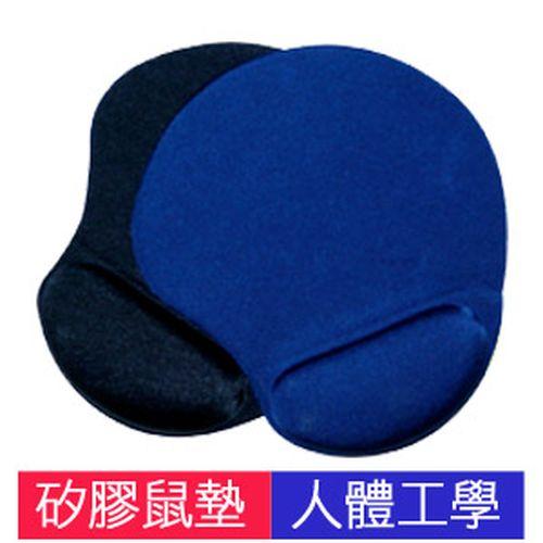 Song win 尚之宇 柔腕人體工學矽膠鼠墊(藍)