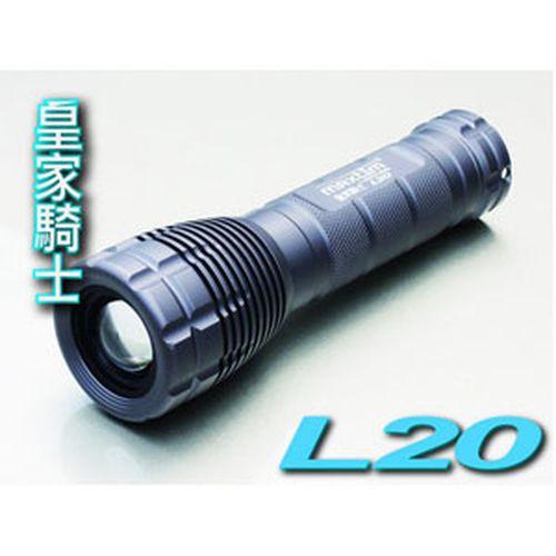 皇家騎士L20頭旋變焦6W雙模強光手電筒