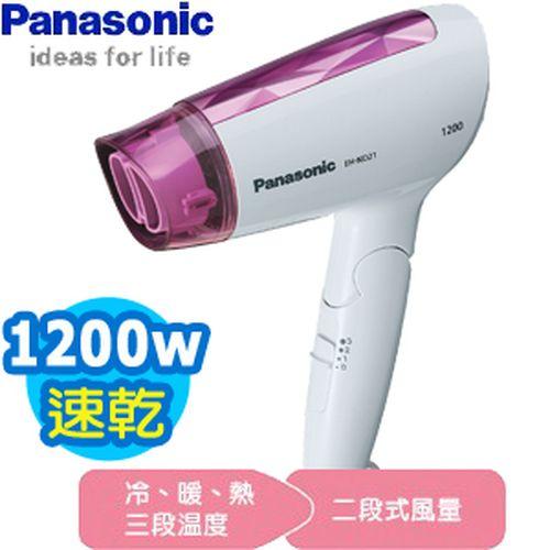 Panasonic國際牌 EH-ND21速乾型冷溫熱折疊吹風機【1200W】