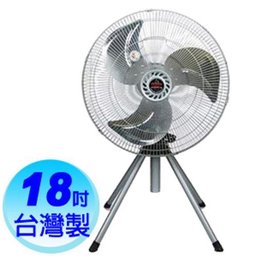 金展輝【18吋】鋁葉四腳工業桌立扇 (A-1803)