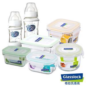 Glasslock - 迎夏★嬰幼兒玻璃微波保鮮盒5+2件組