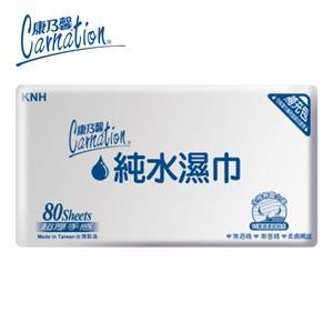 【箱購】康乃馨  純水濕巾超厚補充包 80片X12包/箱