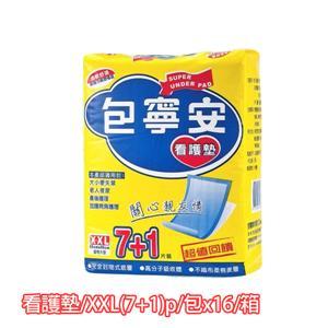 【箱購】包寧安 看護墊_XXL號 (7+1)p/包x16/箱