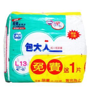 【箱購】包大人 經濟型_L號  (13+1)p/包x6/箱
