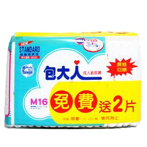 【箱購】包大人 經濟型_M號 (16+2)p/包x6/箱