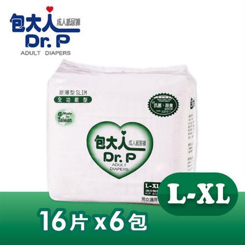 【箱購】包大人 全功能特販包_L號  (16px6包)/箱