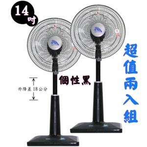 聯統【14吋】桌立兩用扇(LT-3511A)/超值二入組