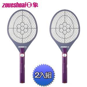 2入組 ★台灣製★【日象】特大型拍面-充電式電蚊拍(ZOM-3100)※特殊三層網面