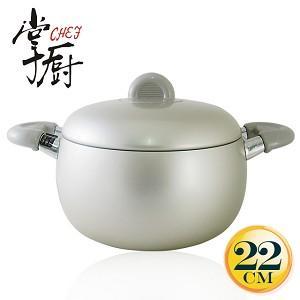 【CHEF掌廚】日本理研雙柄鍋_22CM