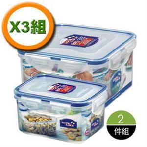 樂扣實惠收納保鮮盒2件 X 3組(1.2L+470ml) HPL822DSP2 HPL-822DSP