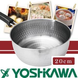 【YOSHIKAWA】日本味壹IH對應槌目不鏽鋼雪平鍋(SJ-1299)-20cm