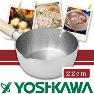 【YOSHIKAWA】日本本職槌目IH不鏽鋼雪平鍋(YH-6754)22cm
