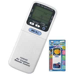 【北極熊】PORTON普騰專用-冷氣遙控器(HA904R) ※窗型 / 分離式 / 變頻皆可使用