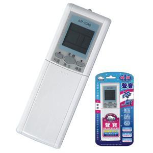 【北極熊】聲寶、禾聯、良峰、萬士益、國品-冷氣遙控器(AR-1060)