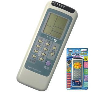 【北極熊】SANYO三洋專用-冷氣遙控器(AI-N1) ※窗型 / 分離式 / 變頻皆可使用