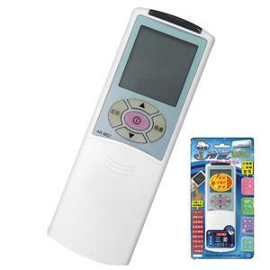 【北極熊】MITSUBISHI三菱專用-冷氣遙控器(AI-M3)※窗型 / 分離式 / 變頻皆可使用
