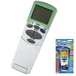【北極熊】LG樂金專用-液晶冷氣遙控器(AI-L1)※窗型 / 分離式 / 變頻皆可使用