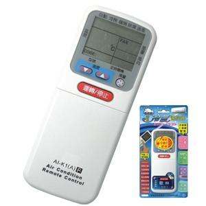 【北極熊】KOLIN歌林專用-液晶冷氣遙控器(AI-K1)※窗型 / 分離式 / 變頻皆可使用