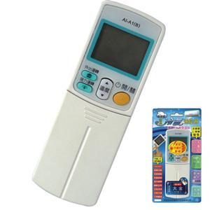 【北極熊】DAIKIN大金專用-液晶冷氣遙控器(AI-A1)※窗型 / 分離式 / 變頻皆可使用