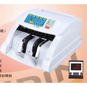 【UIPIN】全功能頂級商務型防偽、點鈔、驗鈔機(U-958)