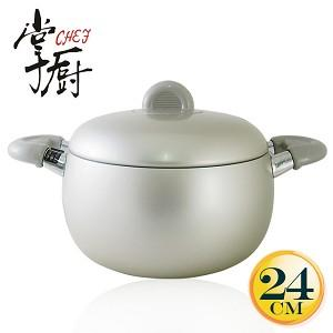 【CHEF掌廚】日本理研雙柄鍋_24CM