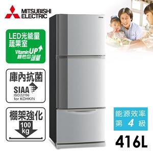 MITSUBISHI三菱【416L】負離子三門電冰箱(MR-VT42E)-銀灰色