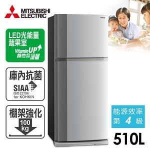 MITSUBISHI三菱【510L】負離子雙門電冰箱(MR-FT51E)-銀灰色