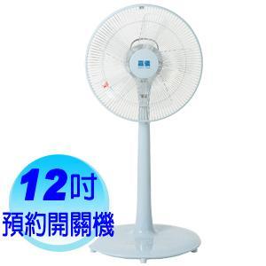 嘉儀KEF-211AR 【12吋】預約定時搖控立扇