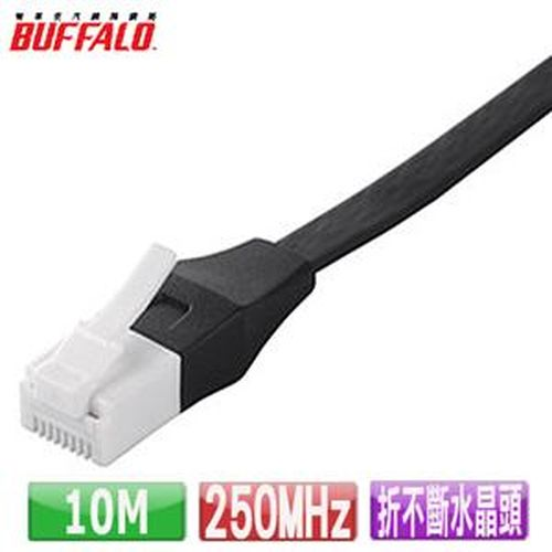 Buffalo 獨家專利水晶頭卡榫折不斷 Cat 6平板網路線(10M)-黑