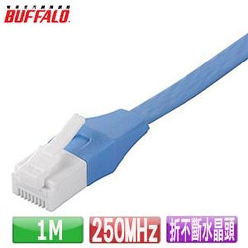 Buffalo 獨家專利水晶頭卡榫折不斷 Cat 6平板網路線(1M)-藍