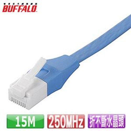 Buffalo 獨家專利水晶頭卡榫折不斷 Cat 6平板網路線(15M)-藍