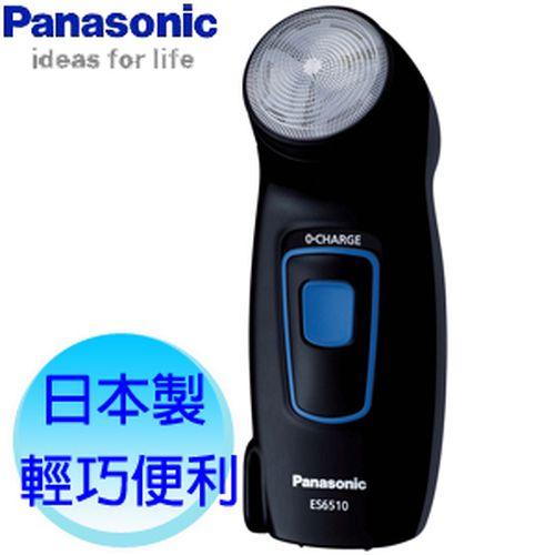 Panasonic 迴轉式單刀頭充電刮鬍刀(ES-6510)