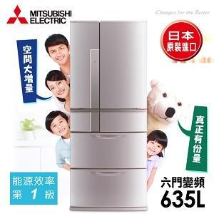 ★日本原裝★MITSUBISHI三菱【635L】變頻六門電冰箱(MR-JX64W-N-C)_粉鑚銀