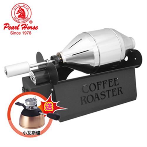 ★台灣製★日本寶馬小鋼砲電動咖啡豆烘焙機(附瓦斯爐) TA-SHW-200