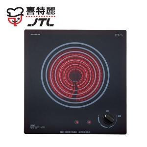 【喜特麗】220V單口電陶爐(JT-RF101)