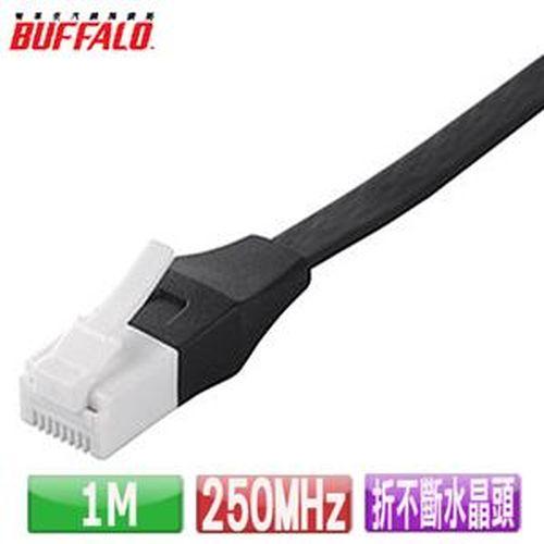Buffalo 獨家專利水晶頭卡榫反折斷 Cat 6平板網路線(1M)-黑