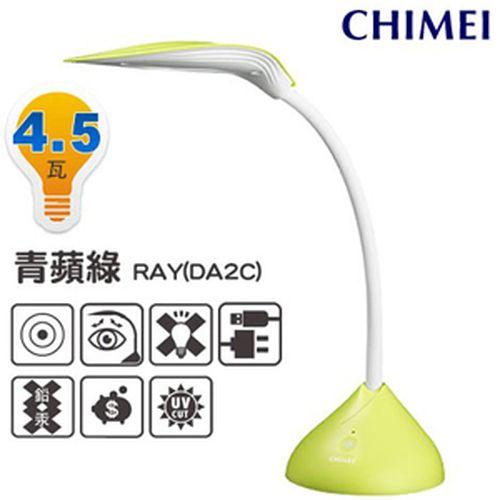 【福利品出清:限量2組】奇美 Ray學齡LED檯燈(DA2C)-青蘋綠【出清下殺↘限量2台】