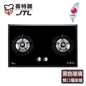 【喜特麗】歐化雙口玻璃檯面爐(JT-2009A)_黑色面板