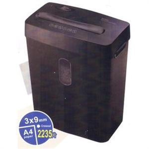 【UIPIN】 細碎型高保密碎紙機(MX5)/紙桶容量:14L