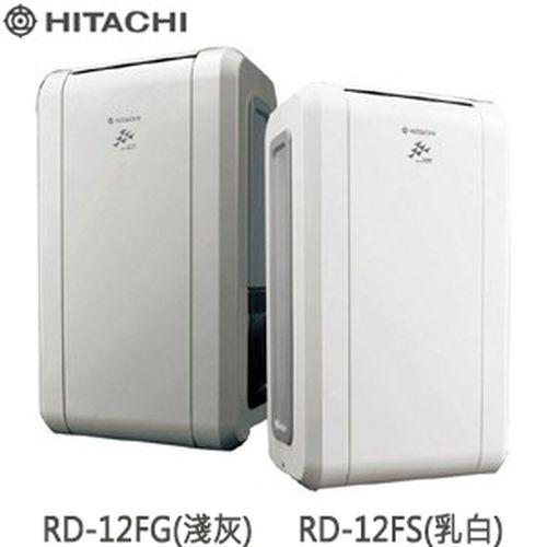 HITACHI日立RD-12FS FUZZY奈米銀負離子感溫適濕除濕機6公升(乳白)