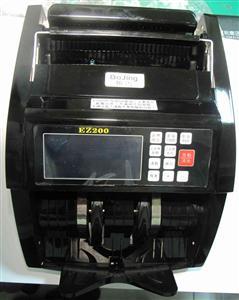【Bojing】台幣、人民幣全自動點鈔驗鈔機(EZ-200)