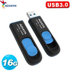 ADATA威剛 高速隨身碟 UV128 16GB 藍