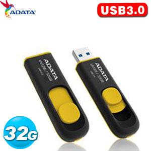 ADATA 威剛 高速隨身碟 UV128 32GB 黃