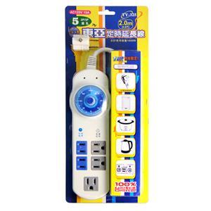 【東亞】2孔+3孔5插座12小時定時延長線/2公尺 (6.6尺) TY-325-6.6尺