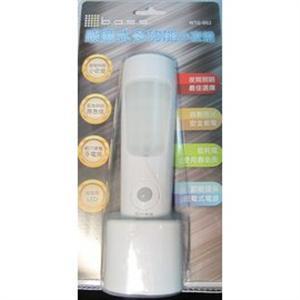 B.A.S.S感應式多功能小夜燈(插電型)WTG-002/手電筒+感應小夜燈+緊急照明燈
