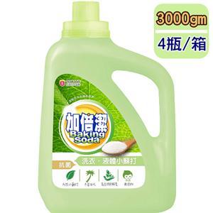 加倍潔洗衣液體小蘇打-茶樹抗菌配方 3000gm x 4瓶/箱