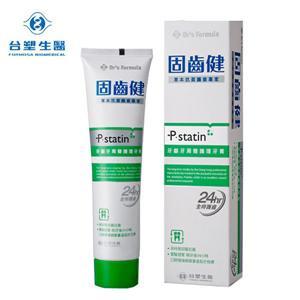 【台塑生醫 Dr's Formula】固齒健牙齦牙周護理牙膏120g*2條
