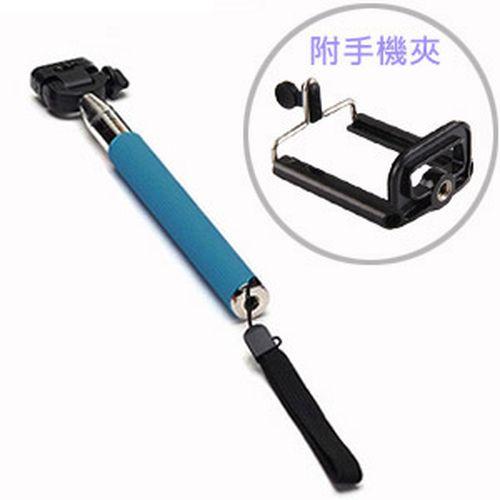 【福利品】伸縮自拍桿+手機夾 (藍
