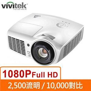 Vivitek H1185HD 高畫質家用劇院投影機